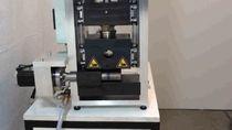 气动压机 / 成型