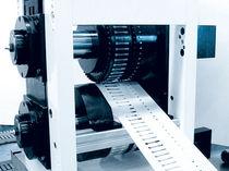 机械冲床 / 用于金属薄板 / 旋转