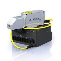 紫外线激光标记系统 / OEM