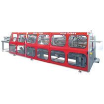 卧式装盒机 / 卷绕包裹式 / 高速 / 自动