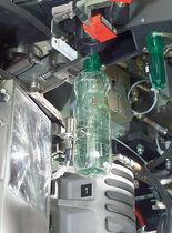 质量监督检测系统 / 拍照式 / PET瓶 / 在线