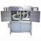 空气鼓风干燥机 / 食品工业 / 用于制药业 / 喷嘴式OptiDrySIDEL