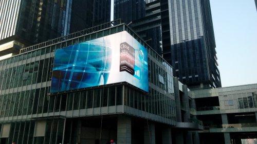 YAHAM Commercial Real Estate,shen zhen