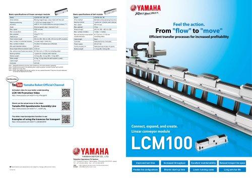 Linear Conveyor Module LCM100