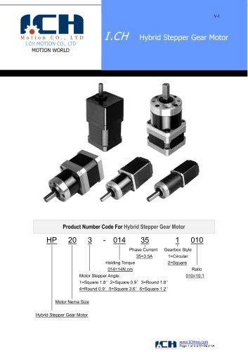 Hybrid Stepper Gear Motor